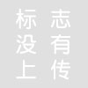 深圳市极地火户外用品有限公司招聘人事