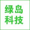 浙江绿岛科技有限公司招聘叉车司机