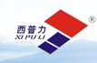 浙江西普力密封科技有限公司的企业标志
