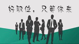 浙江万立汽配有限公司在三门招聘网(三门招聘网)的宣传图片