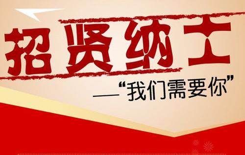 浙江贝之童家具有限公司公司环境展示