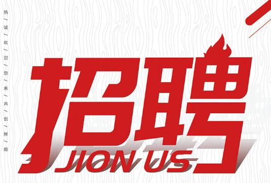 台州鸿本焊接科技有限公司公司环境展示