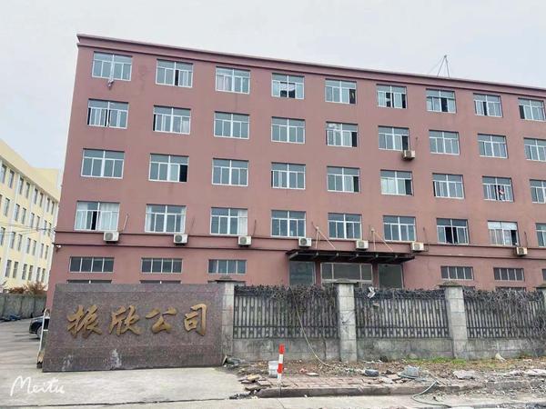 三门县振欣机械有限公司公司环境展示
